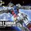 HGUC 1/144 RX-78-2 Gundam (REVIVE Ver.) thumbnail 1