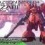 MG 1/100 MSN-04 SAZABI Ver.Ka thumbnail 1