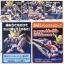 BB366 WING GUNDAM EW VER. thumbnail 8