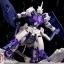 HG 1/144 Gundam Kimaris Trooper thumbnail 11