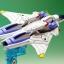HGUC 1/144 V Dash Gundam thumbnail 43