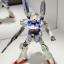HGUC 1/144 V Dash Gundam thumbnail 4