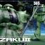 MEGA SIZE 1/48 MS-06J ZAKUII GREEN thumbnail 1