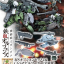 HG 1/144 MS OPTION SET 2 & CGS MOBILE WORKER thumbnail 1