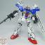 HGUC 1/144 RX-78 GP01FB thumbnail 6