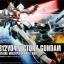 HGUC 1/144 LM312V04 VICTORY GUNDAM thumbnail 1