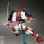 HGBF 1/144 SENGOKU ASTRAY GUNDAM thumbnail 7