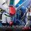 RG 1/144 RX-78 GP01-FB thumbnail 1
