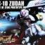 HGUC 1/144 ZUDAH thumbnail 1