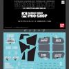 P-Bandai Pro-Shop: MG 1/100 RX-78-2 Gundam Ver. 1.5 Katsumi Kawaguchi Product Version
