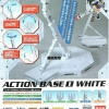 ACTION BASE 1 WHITE (สีขาว)
