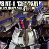HGUC 1/144 GUNDAM NT-1