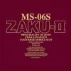 PG 1/60 MS-06S ZAKU-Ⅱ