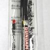 [GM301] ปากกาตัดเส้น สีดำ (แบบกดไหล)