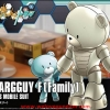 HGBF 1/144 BEARGGUY F (FAMILY)