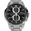 นาฬิกา Seiko Solar Chronograph Mens Watch SSC087P1 SSC087