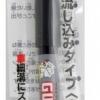 [GM302] ปากกาตัดเส้น สีเทา (แบบกดไหล)