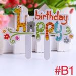 ป้าย Happy birthday ลายสัตว์น้อย แบบ B1 (10 แผ่น )