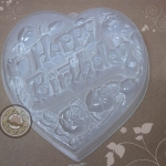 พิมพ์วุ้นปอนด์ ลาย Happy birthday หัวใจ >_< 20 cm