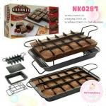 Perfect Brownie pan set (ชุดถาดอบบราวนี่) รุ่น 18 ช่อง
