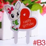 ป้าย Happy birthday ลายกระต่าย แบบ B3 (10 แผ่น )
