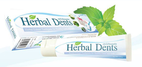 วิธีรักษาฟันพุด้วยยาสีฟันธรรมชาติที่ได้ผลได้แน่นอน