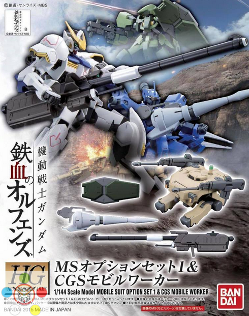 HG 1/144 MS OPTION SET 1 & CGS MOBILE WORKER