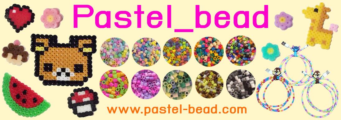 Pastel_bead