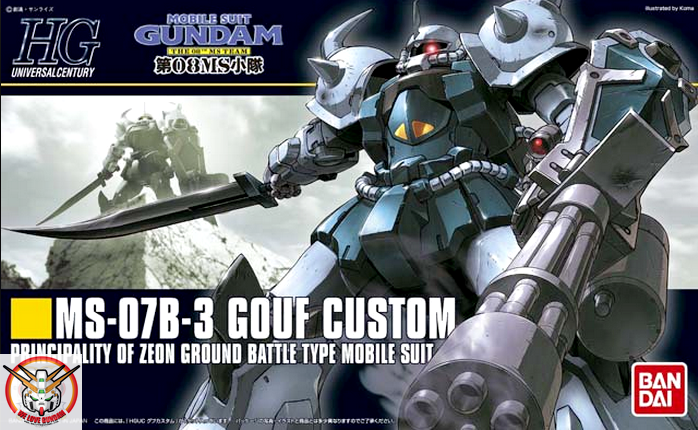 HGUC 1/144 MS-07B-3 GOUF CUSTOM