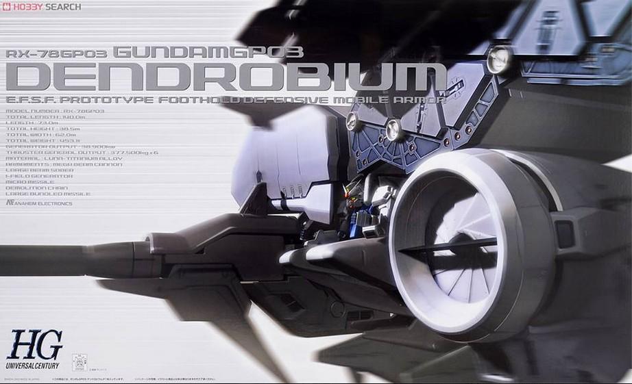 HGUC 1/144 RX-78 GP-03 DENDROBIUM
