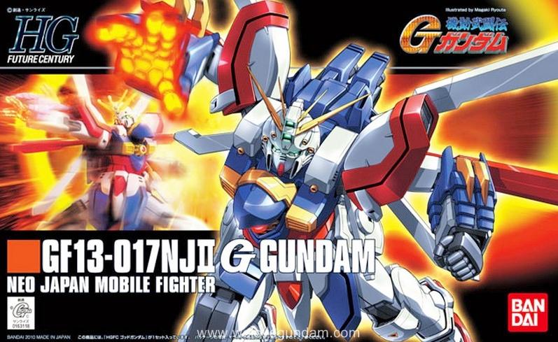 HGUC 1/144 GOD GUNDAM