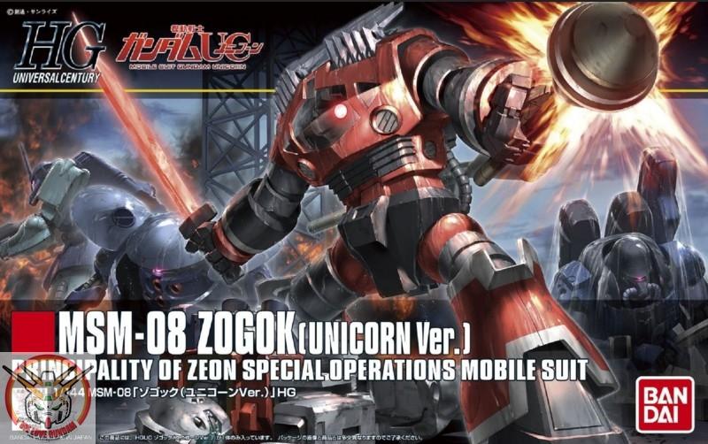 HG 1/144 MSM- 08 ZOGOK [Unicorn Ver.]