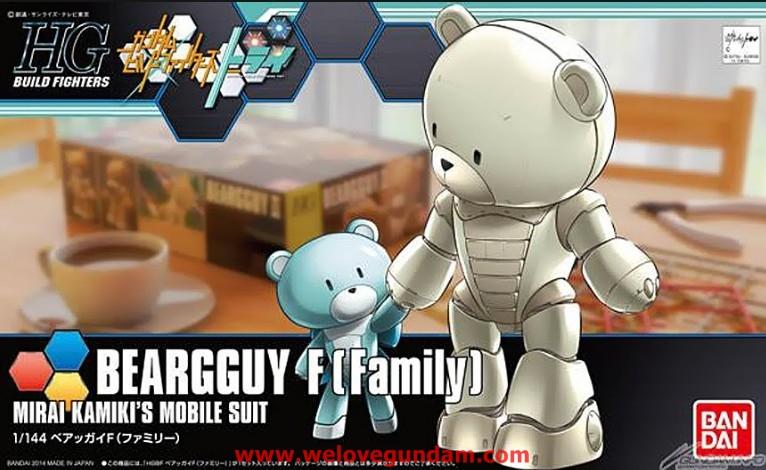 HGBF 1/144 BEARGGUY F (FAMILY)