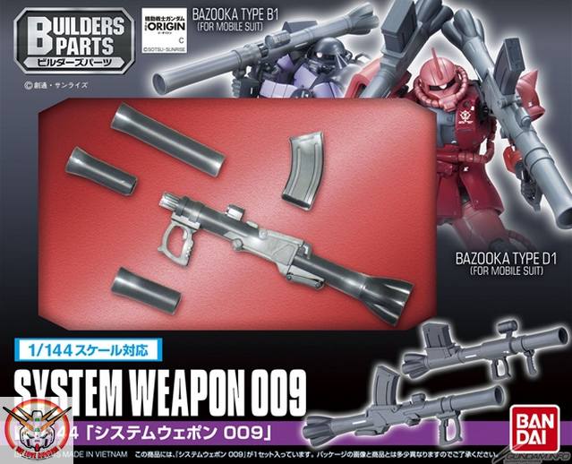 1/144 SYSTEM WEAPON 009 (RG,HG)