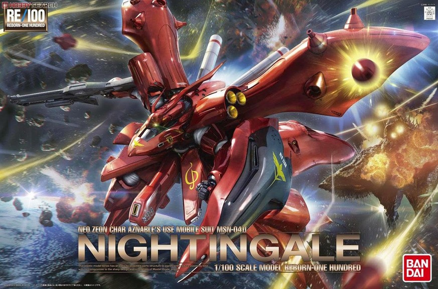 RE 1/100 MSN-04 II NIGHTINGALE