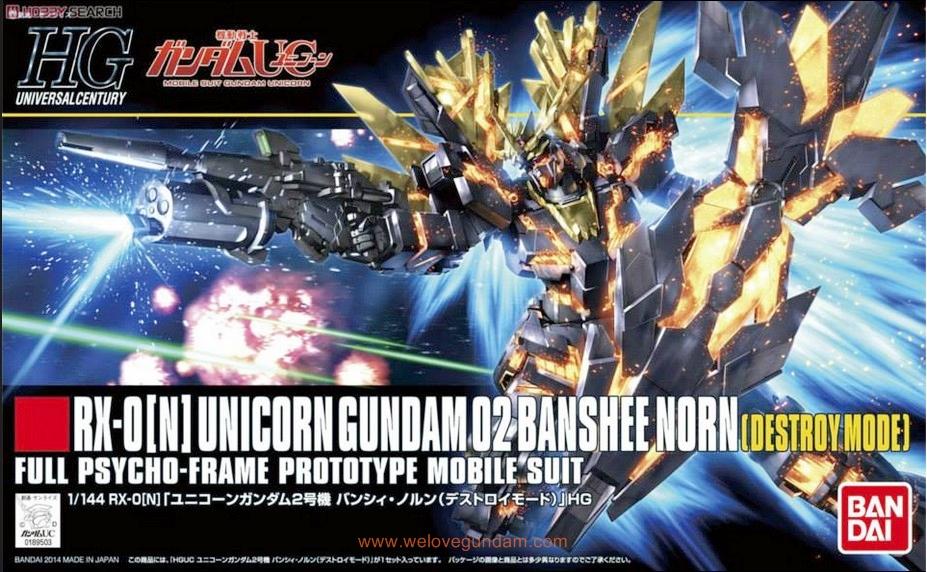 HGUC 1/144 UNICORN GUNDAM 2 BANSHEE NORN (DESTROY MODE)