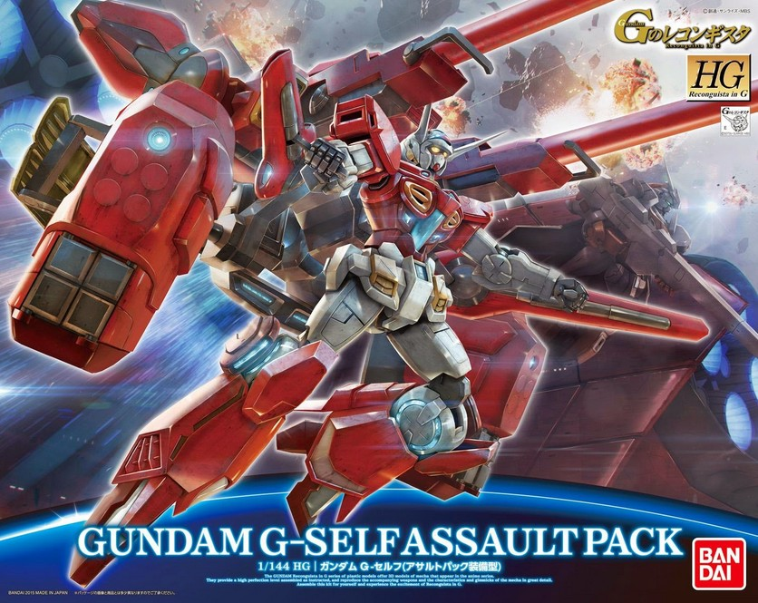 HG 1/144 GUNDAM G-SELF EQUIPED WITH ASSAULT PACK
