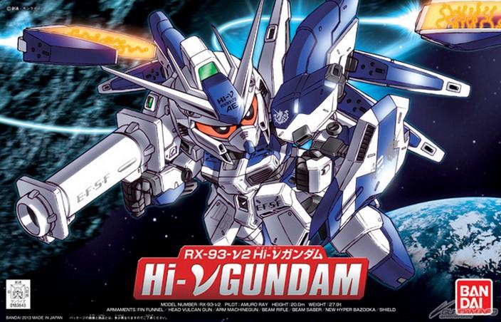 BB384 HI-NU GUNDAM