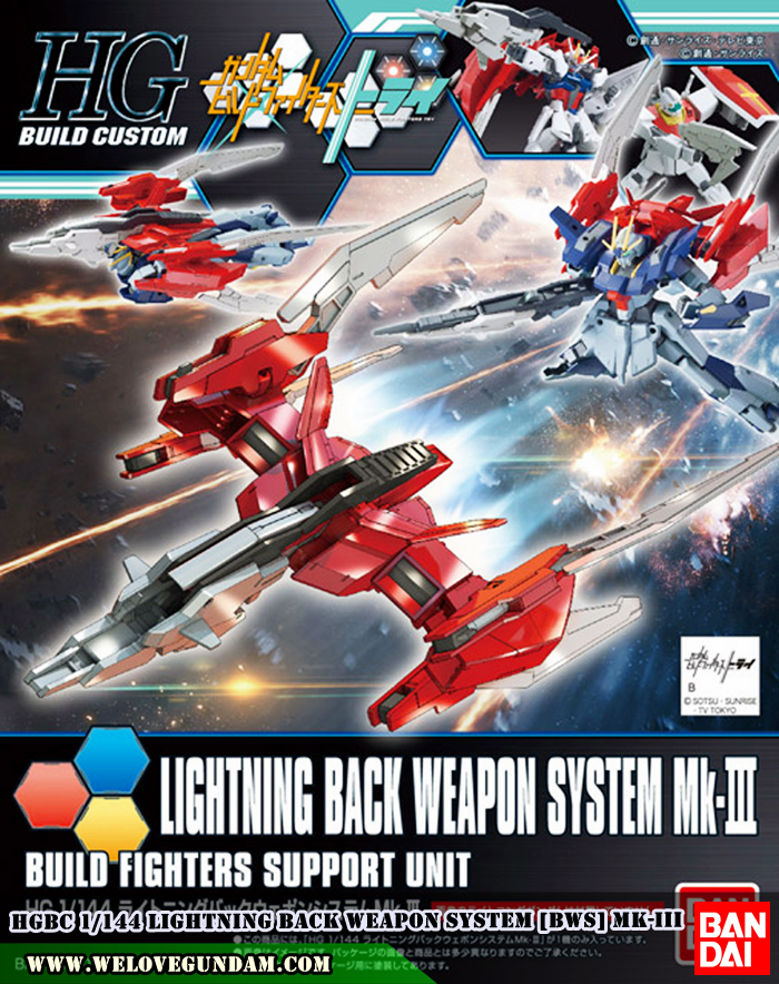 HGBC 1/144 Lightning Back Weapon System [BWS] Mk-III