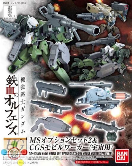 HG 1/144 MS OPTION SET 2 & CGS MOBILE WORKER