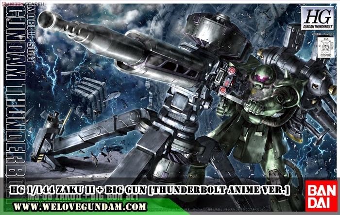 HG 1/144 ZAKU II + BIG GUN [GUNDAM THUNDERBOLT Ver.]