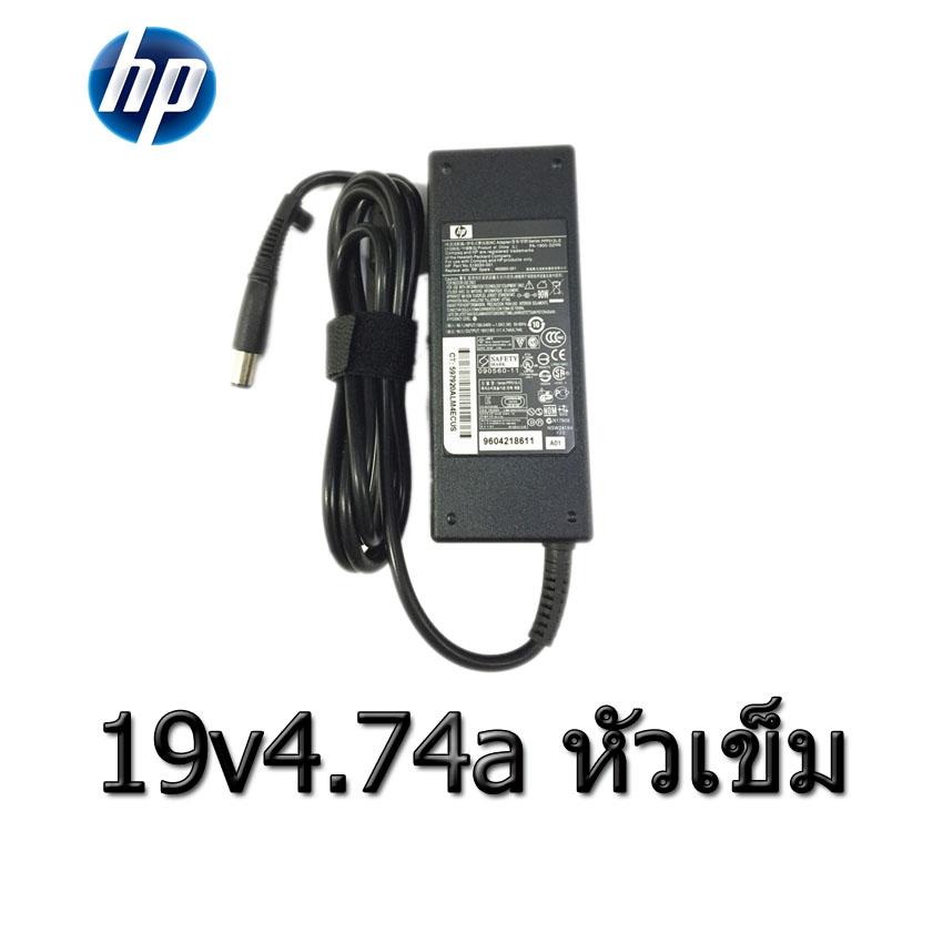 HP AC adapter ที่ชาร์จ notebook 19v4.74a หัวเข็ม ของแท้-black