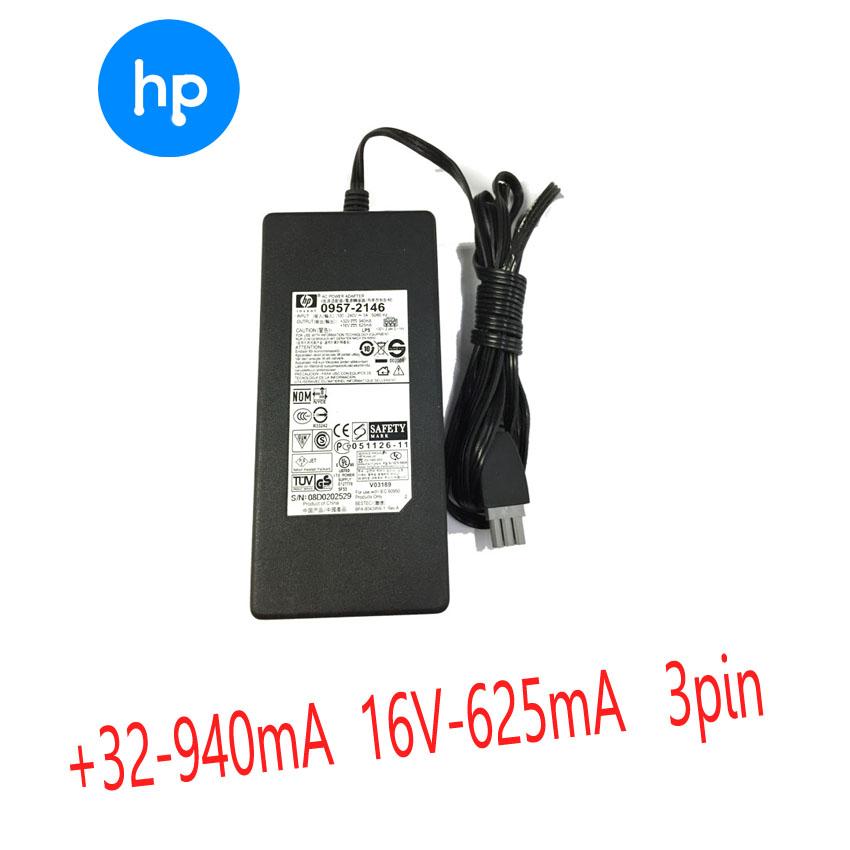 HP printer อะแดปเตอร์ ที่ชาร์จ j3608 J3508 หัวสีเทา