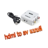 HDMI TO AV CONVERTER ตัวแปลงสัญญาณ แบบดี