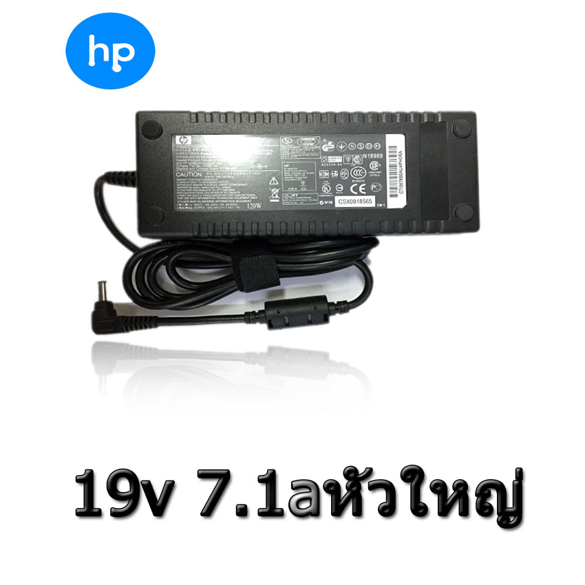 hp liteon asus acer adapterที่ชาร์จ เครื่อง คอม all in one 19v 7.1a 135W