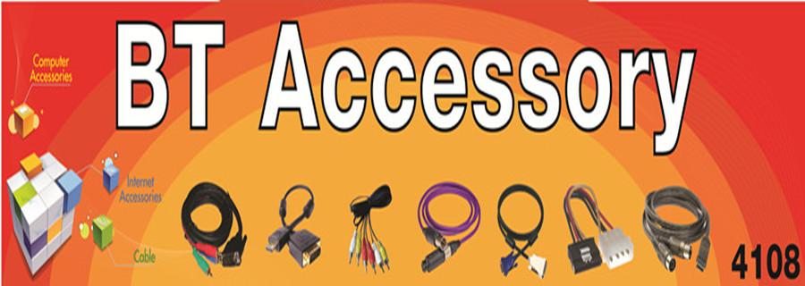http://www.bt-accessory.com/