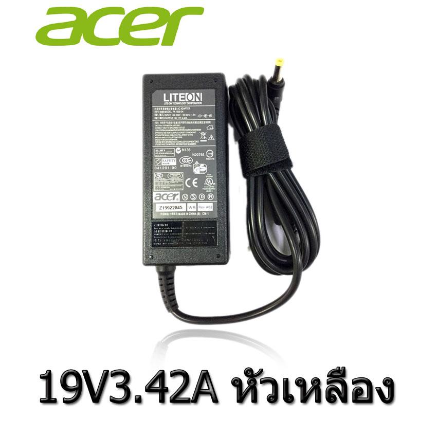 ACER AC adapter ที่ชาร์จ notebook 19V3.42A 65w หัวเหลือง ของแท้-black