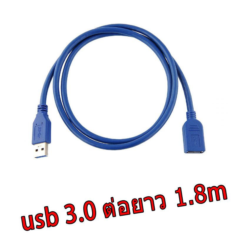 สายusbต่อยาว 3.0 Extention cable AM AF 1.8m