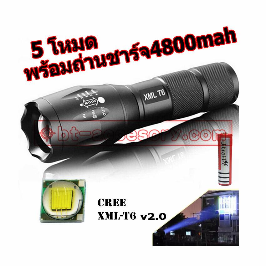 Ultrafire CREE XML T6 LED Zoomable Flashlight Torch 5 Modes ไฟฉาย แรงสูง ซูมได้ แถมอุปกรณ์ครบชุด พร้อมถ่านชาร์จ4800mah