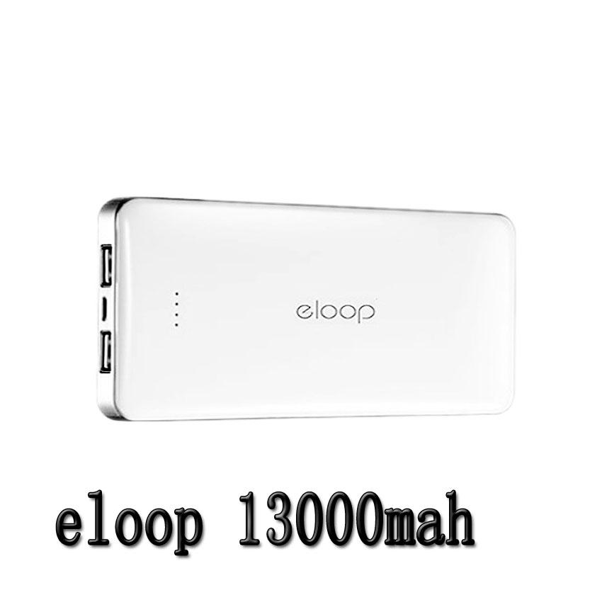 Eloop แบตเตอรี่สำรอง 13000mAh E13 ของแท้– สีขาว